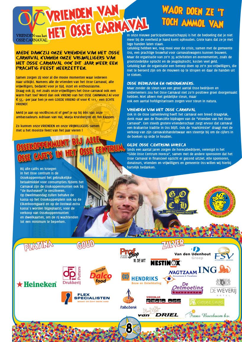 jeugd ziekenhuis sponsoren 2016